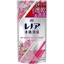 レノア 本格消臭 柔軟剤 フローラルフルーティーソープ 詰め替え 450mL
