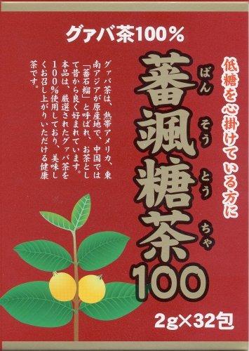 蕃颯糖茶100(2g*32包入)