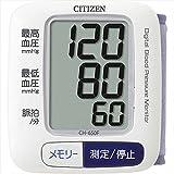 シチズン 電子血圧計 【てくび 小型 記録式 citizen しちずん 健康 高血圧 低血圧 医療機器 デジタル F7079-06】
