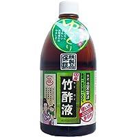 日本漢方研究所 高級竹酢液 1L ×3個セット