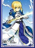 きゃらスリーブコレクション マットシリーズ Fate/Grand Order 「セイバー/アルトリア・ペンドラゴン」 (No.MT318)