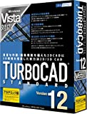 TURBOCAD v12 Standard アカデミック Windows Vista対応