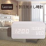 木製 LED置き時計 多機能 目覚まし時計 音声感知 温度計 デジタル時計 カレンダー アラーム機能 LEDライト (ホワイト)