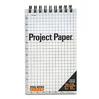 プロジェクトペーパーリングメモ(L) PRML
