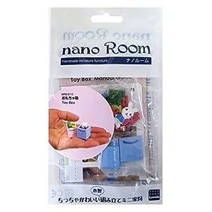 ナノルーム おもちゃ箱 NRS-010