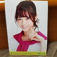 乃木坂46 2015.April-Ⅲ「花柄」西野七瀬さん 生写真 コンプ3枚