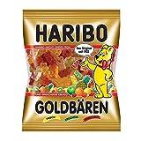 ハリボー ゴールドベア 100g