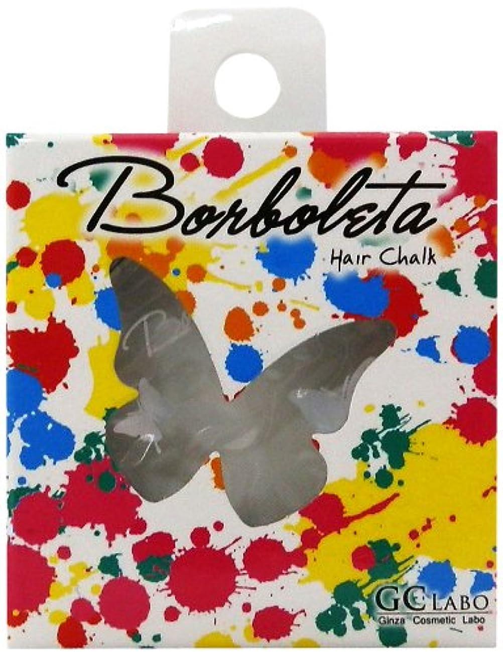 インポート海洋の爆発するBorBoLeta(ボルボレッタ)ヘアカラーチョーク ホワイト