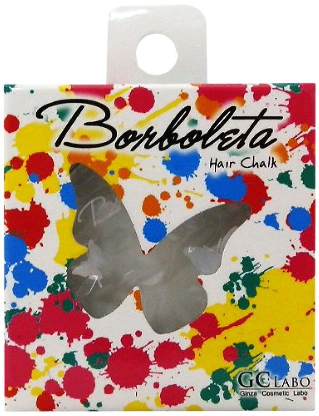 ぶら下がる真剣にモーションBorBoLeta(ボルボレッタ)ヘアカラーチョーク ホワイト