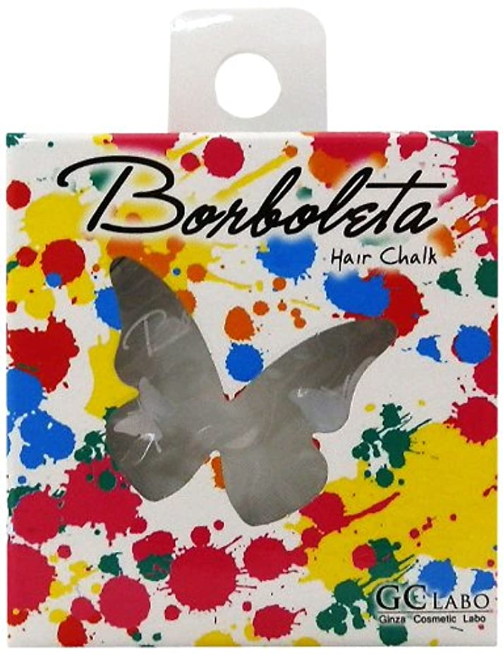 宇宙の悲しみ靄BorBoLeta(ボルボレッタ)ヘアカラーチョーク ホワイト