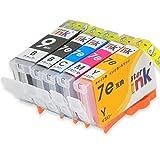【高品質 キャンペーン実施中!】「最大割引 」キャノン[Canon] 純正互換インクカートリッジ BCI-7E(BK/C/M/Y)+9 PGBK顔料ブラック (5色マルチパック)大容量タイプ ICチップ付  残量検知対応 対応機種: PIXUS-iP4200 PIXUS-iP4300 PIXUS-iP4500 PIXUS-iP5200R PIXUS-iP7500 PIXUS-MP500 PIXUS-MP600 PIXUS-MP610 PIXUS-MP800 PIXUS-MP810 PIXUS-MP830 PIXUS-MP950 PIXUS-MP960 PIXUS-MP970 PIXUS-MX850「STARINK オリジナル」