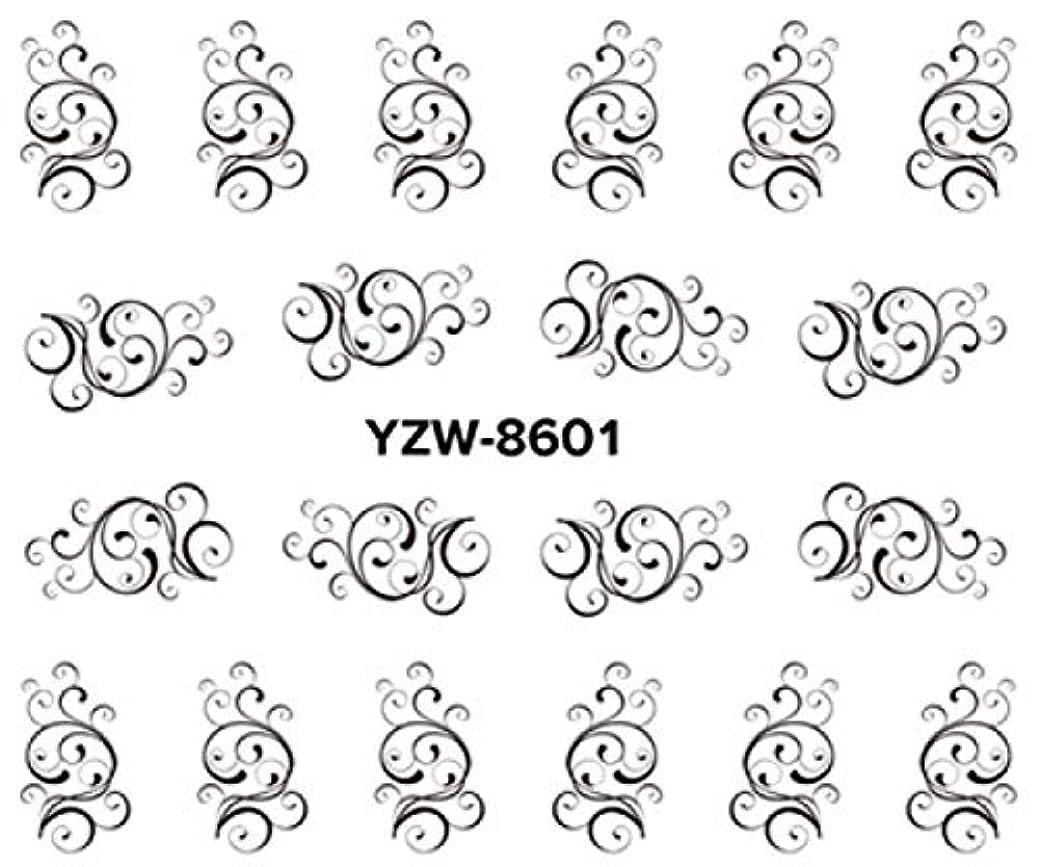 ボスおっと長くするSUKTI&XIAO ネイルステッカー 1シートの任意水ステッカーの移動のステッカーの釘の芸術のステッカーの魅力のレースの花の設計、Yzw8601