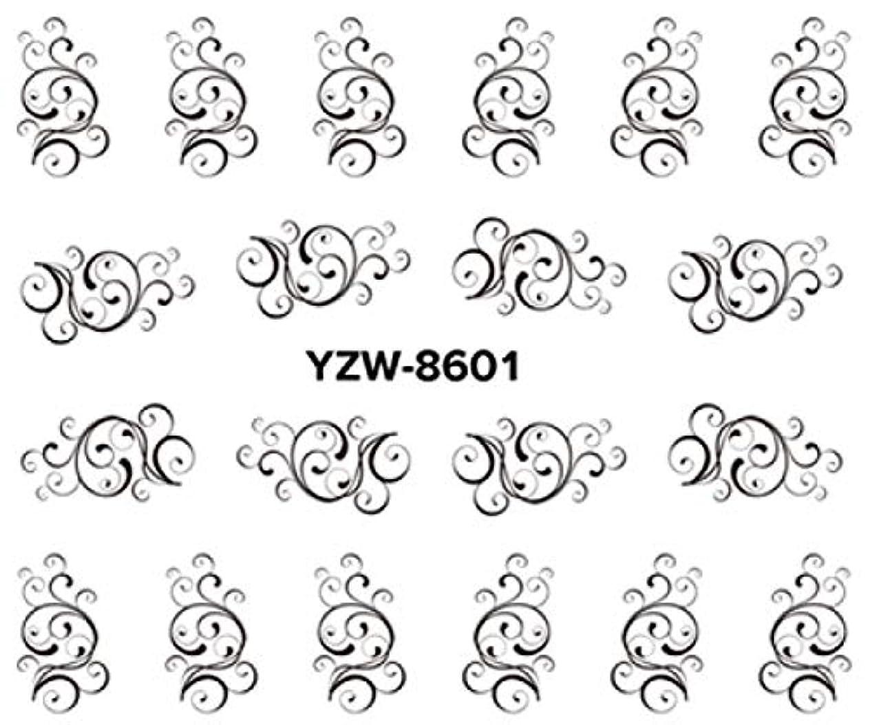 闇塩辛い入場SUKTI&XIAO ネイルステッカー 1シートの任意水ステッカーの移動のステッカーの釘の芸術のステッカーの魅力のレースの花の設計、Yzw8601
