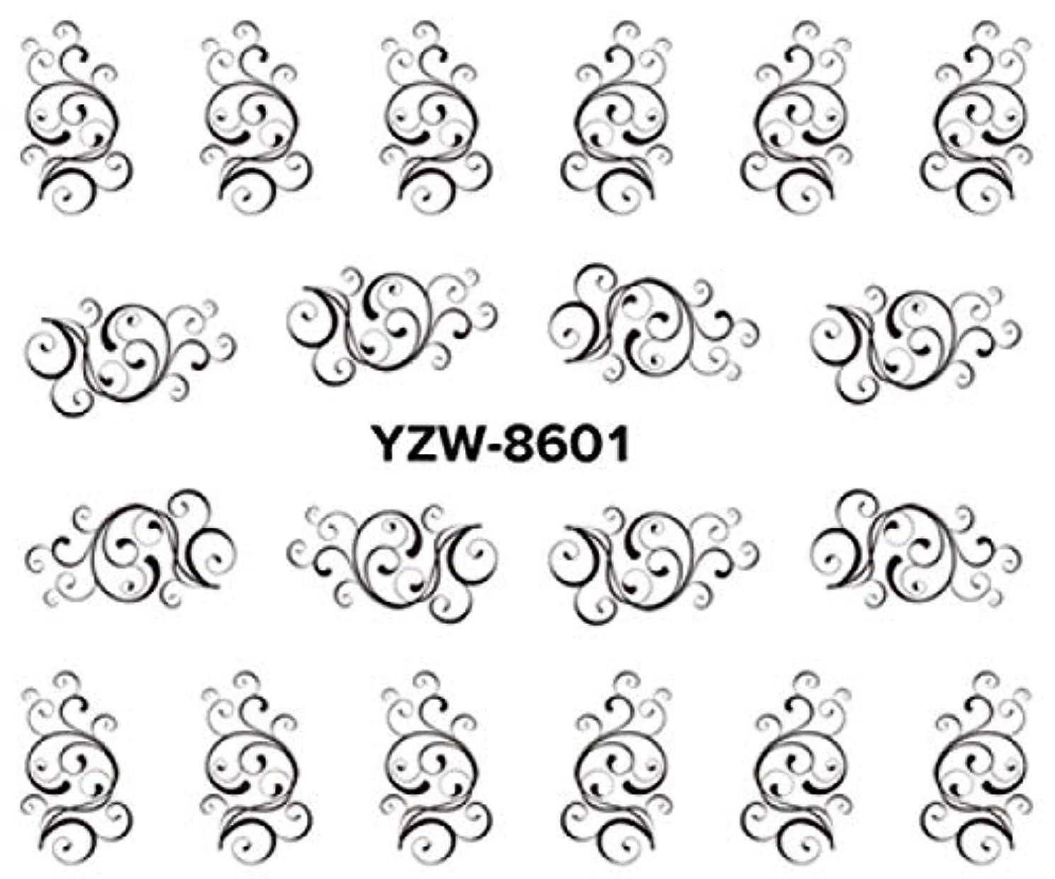 秋ジェームズダイソン連合SUKTI&XIAO ネイルステッカー 1シートの任意水ステッカーの移動のステッカーの釘の芸術のステッカーの魅力のレースの花の設計、Yzw8601