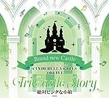 アイドルマスター 会場限定CD