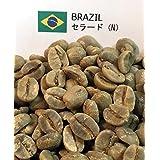 焙煎工房~豆太 コーヒー生豆 ブラジルセラード ナチュラル(1kg×2袋)プレミアムグレード 輸出規格:No.2