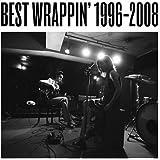 ベストラッピン 1996-2008 [2CD+DVD 初回限定盤]