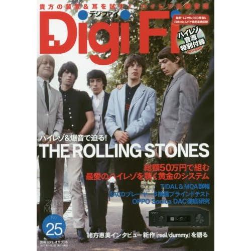 DigiFi No.25 (別冊ステレオサウンド)