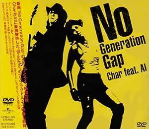 No Generation Gap [DVD]