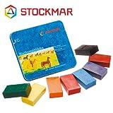 Stockmar(シュトックマー社) 蜜ろうクレヨン ブロッククレヨン 8色 缶 基本色【ST34002】