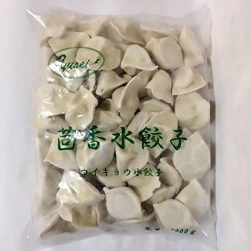 茴香水餃子 山東餃子 ウイキョウ入り モチモチ水ギョーザ 冷凍商品 1kg