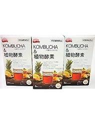 [3個セット]KOMBUCHA&植物酵素 60粒入り×3個