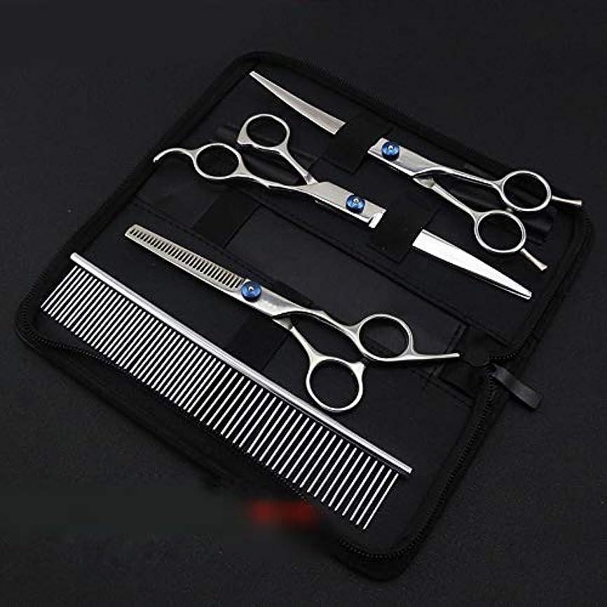 関係する有益適切なHairdressing 7.0インチペットフラットトゥースシザーダブルテールシザーはさみセット、ペットグルーミングツールヘアカットシザーステンレス理髪はさみ (色 : Silver)