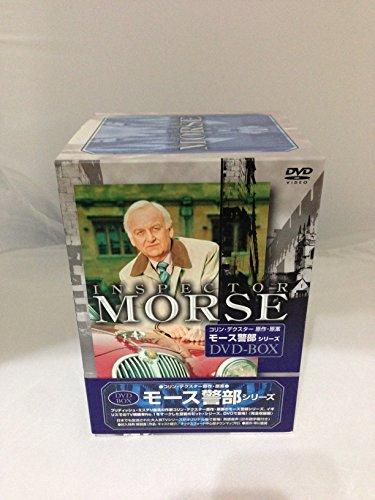 『モース警部・シリーズ 1 DVD BOX』のトップ画像