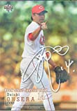 BBM2019 ベースボールカード ファーストバージョン プロモーションカード(Book Store SP) No.BS07 大瀬良大地