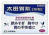 【第2類医薬品】太田胃散<分包> 32包