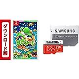 ヨッシークラフトワールド|オンラインコード版 + Samsung microSDカード128GB セット