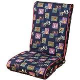 日本製 和室用 洗える 座椅子カバー 藍染調