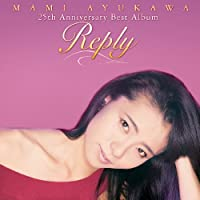Reply~MAMI AYUKAWA 25th Anniversary Best Album~(DVD付)