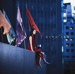 CIVILIAN「生者ノ行進」のCDジャケット