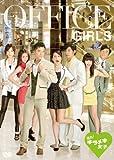 進め!キラメキ女子 DVD-BOX 3[DVD]