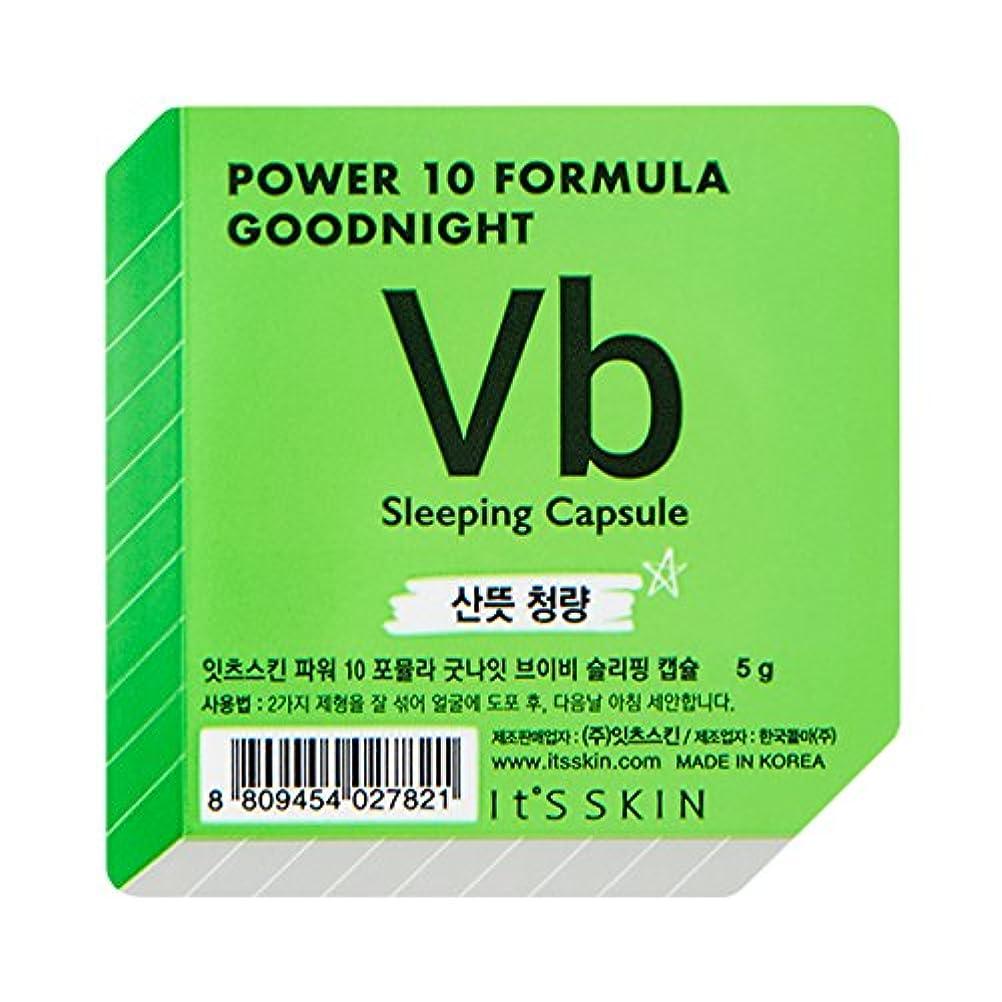 対象財布海嶺イッツスキン パワー10フォーミュラ #VB(肌ストレス) グッドナイトスリーピングカプセル 5g×2個セット/It's skin Power10 Formula #VB Good Night Sleeping Capsule...