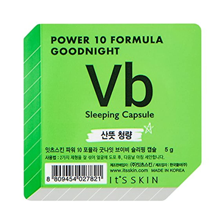 一口荒野シーケンスイッツスキン パワー10フォーミュラ #VB(肌ストレス) グッドナイトスリーピングカプセル 5g×2個セット/It's skin Power10 Formula #VB Good Night Sleeping Capsule...