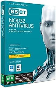 【旧製品】ESET NOD32 アンチウイルス|新規|1台1年|Win/Mac対応