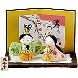桃の節句 ひな人形 夢咲き お雛OK HK685