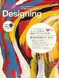Web Designing (ウェブデザイニング) 2007年 04月号 [雑誌]