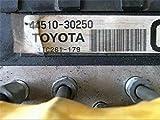 トヨタ 純正 クラウンマジェスタ S180系 《 UZS186 》 ABSブレーキアクチュエーター P90800-16009219