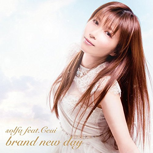 solfa feat.Ceui work best album「brand new day」の詳細を見る