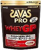 ザバス プロ ホエイプロテインGP バニラ味 840g (約40食分)