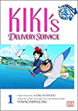 Kiki's Delivery Service Film Comic, Vol. 1 (Kiki's Delivery Service Film Comics)