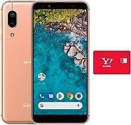 【本体一括購入/月額990円~※1】Y!mobile Android One S7 SHARP(シャープ) ライトカッパー【MNP(乗り換え)専用】【事務手数料無料】 ※回線契約発送後