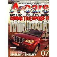 A cars (アメリカン カーライフ マガジン) 2008年 07月号 [雑誌]