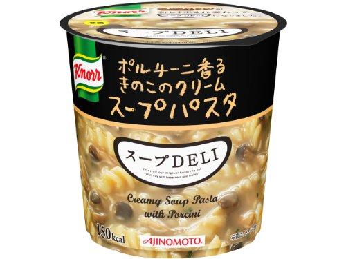 味の素 クノール スープDELI ポルチーニ香る きのこのクリームスープパスタ 37.8g×6個