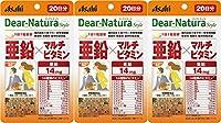 【3個セット】ディアナチュラスタイル 亜鉛×マルチビタミン 20粒 (20日分)