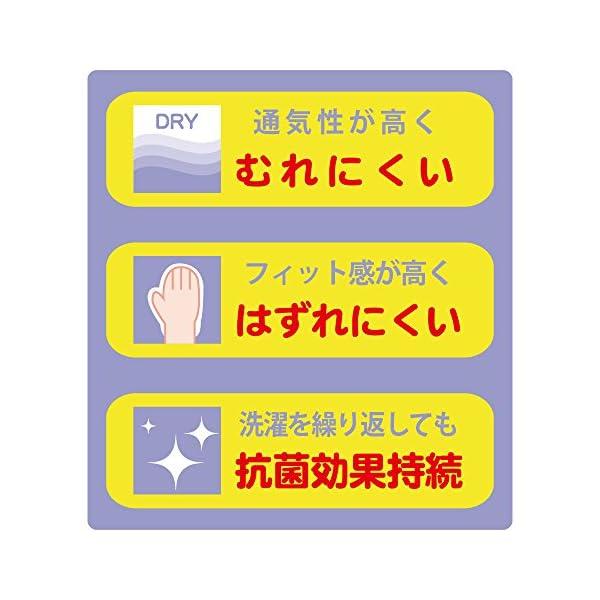 チュチュベビー かきむしり防止用手袋 【対象年...の紹介画像3