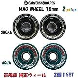 carver【カーバー】サーフスケート ウィール MAG WHEEL【マグウィール】70mm 2個1SET スケートボード【正規品・純正パーツ】 (SMOKE(78A))